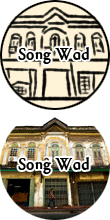 Song Wad