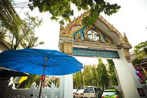 Wat Pathumkongka